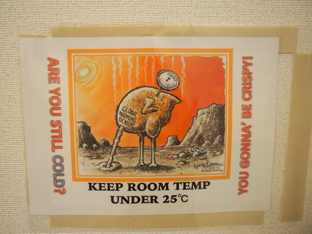 KEEP ROOM TEMP UNDER 25℃