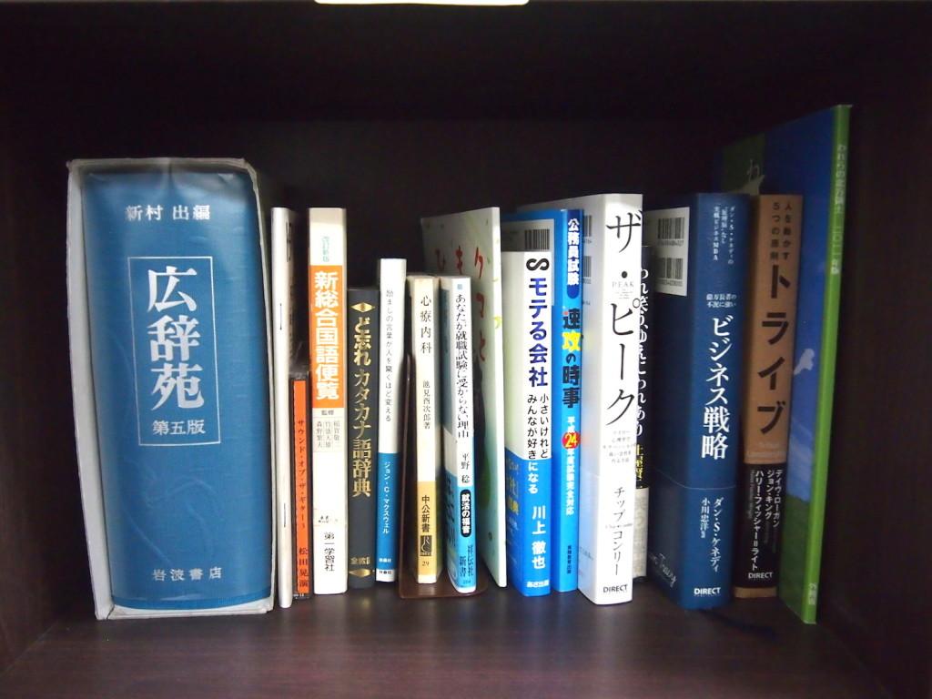 辞書やビジネス書など嬉しいサービス
