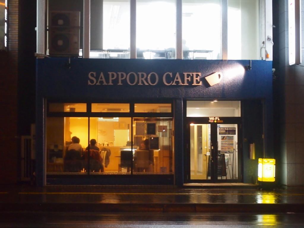 落ち着いた雰囲気のある札幌カフェ