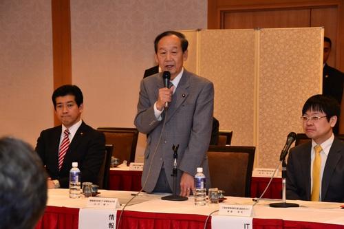 函館市でIT活用した地方創成の意見交換会を開催
