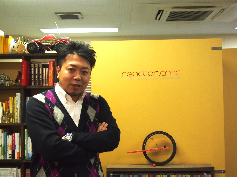 株式会社リアクターに行ってみたー青森からIターンして起業。札幌で働く楽しさとは?