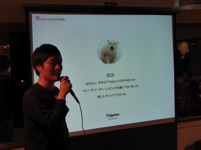 Trippino HOKKAIDOのディレクター梅木雄太さんからの紹介