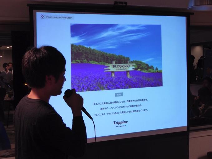 タイ人の北海道人気の理由