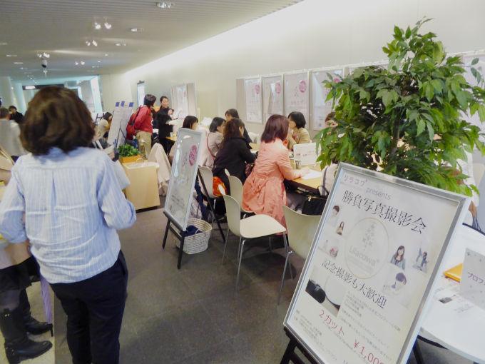 リラコワ@チ・カ・ホに行ってみた – リニューアルオープンは6月2日!