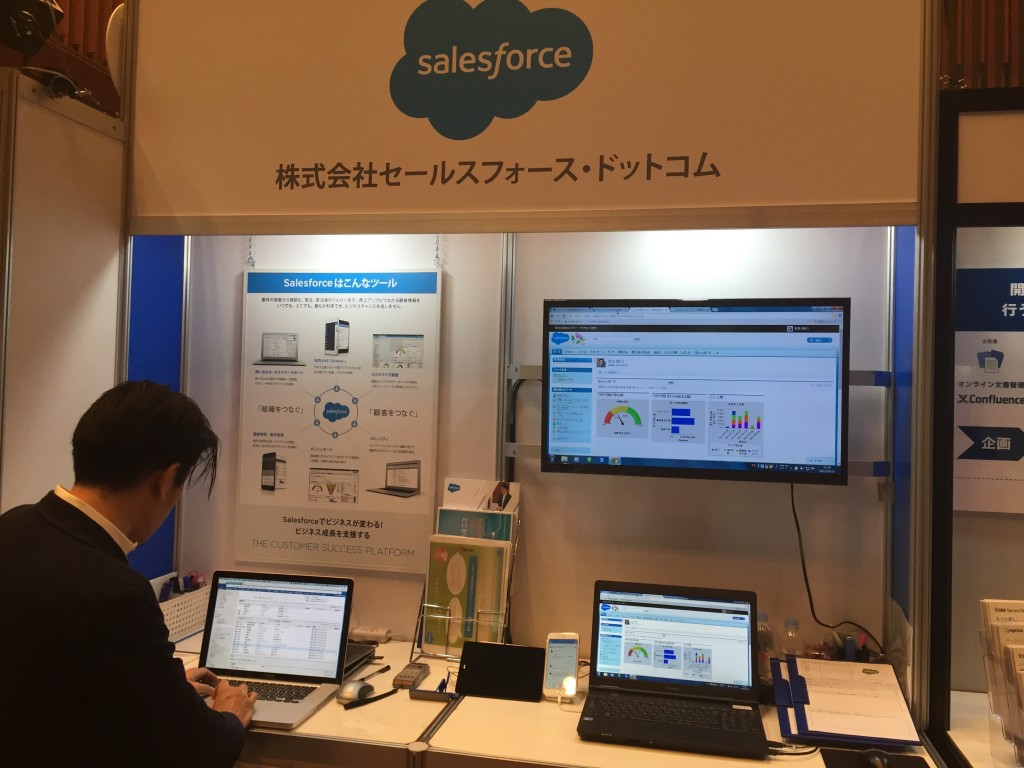 cloud days 2015 salesforce booth