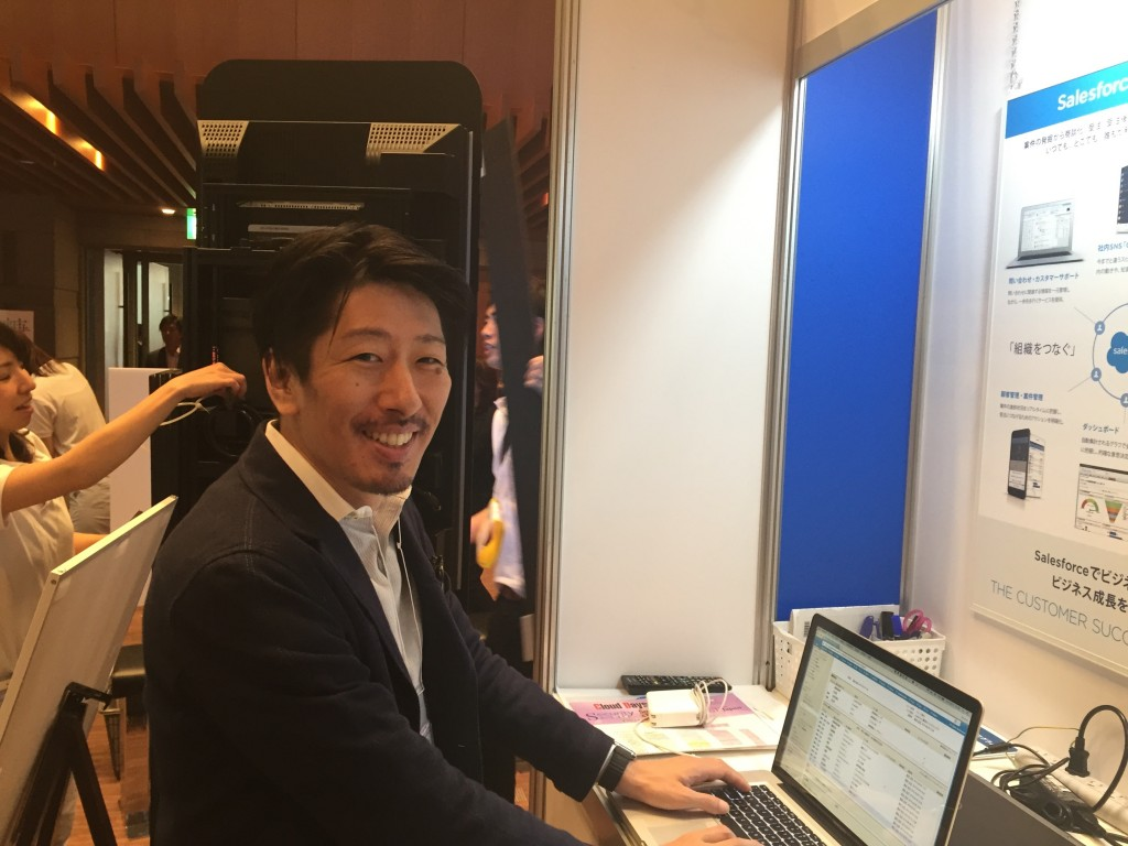 cloud days 2015 salesforce 岡本さん