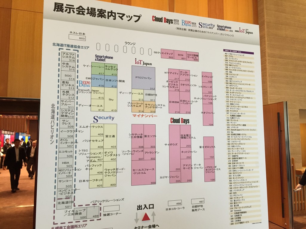 cloud days 2015 first