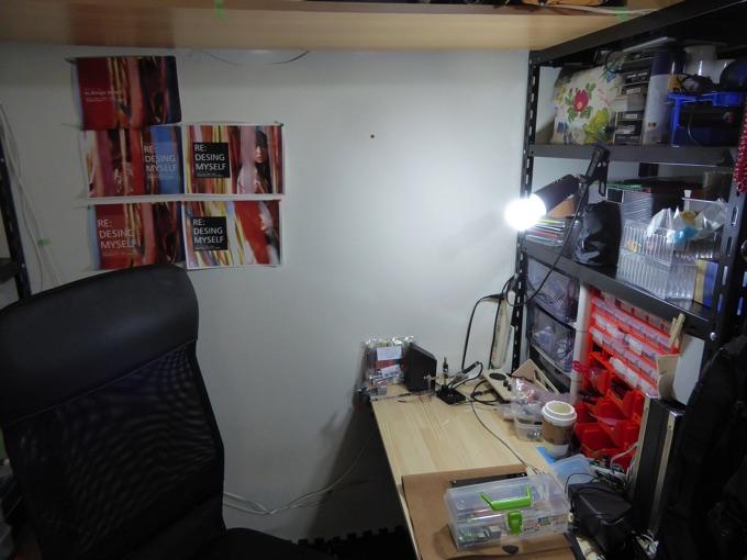 特別に地下室の机のみを公開!