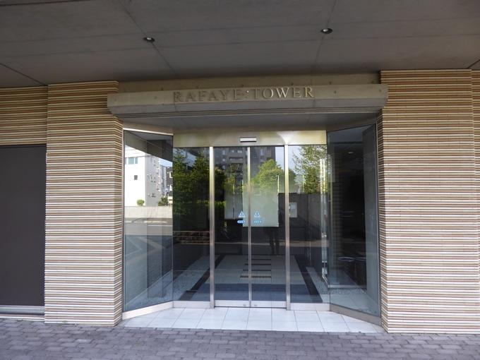 Rafaye Towerエントランス