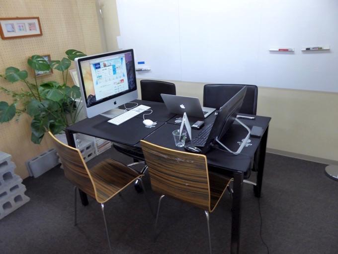 リーグラフィ会議室