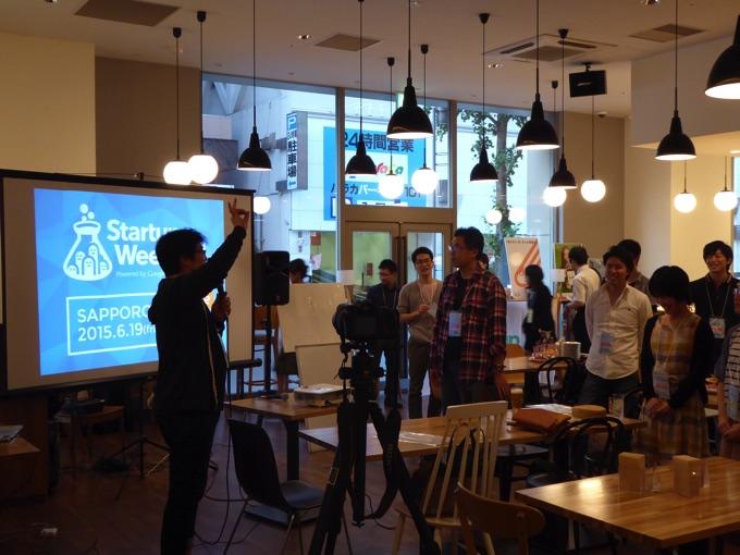 日本NPO法人Startup Weekendの理事長、Leeさんからのお話で乾杯!