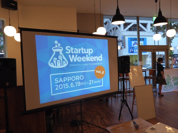 Startup Weekend Sapporo vol.2がMIRAI.ST cafeで開催!