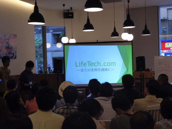LifeTech.com