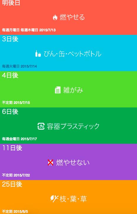 5374.jp