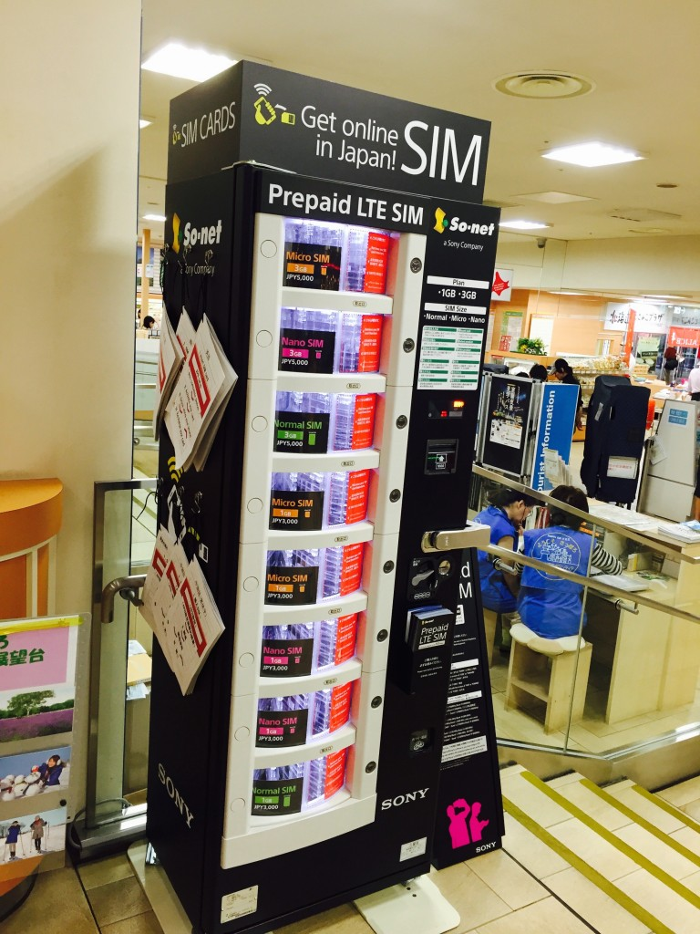 so-net prepaid sim vending machine