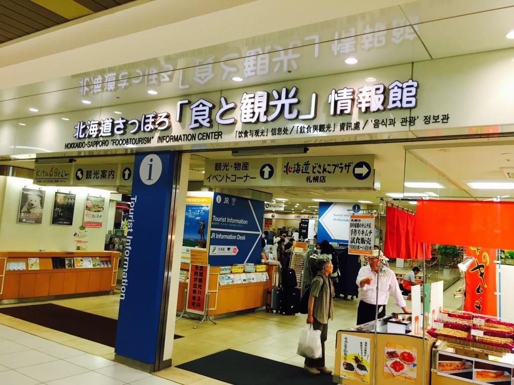 hokkaido sapporo food sightseeing information