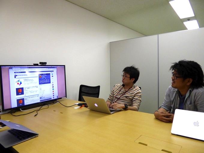 クラスメソッド株式会社の技術ブログ「Developers.IO」ついて聞いてみた!