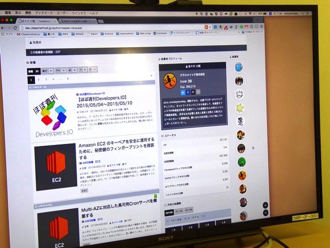 クラスメソッド株式会社佐々木大輔さんのプロフィール