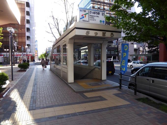 地下鉄さっぽろ駅21番出口