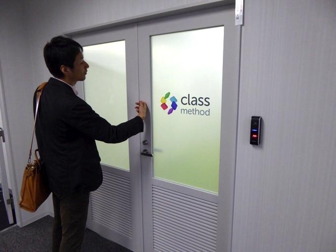 クラスメソッド札幌オフィス訪問