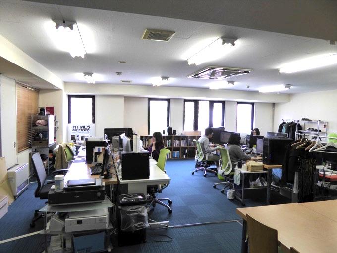 株式会社ルーラーに行ってみた – ebook5・インスピ・NEXT MAGAZINEの運営会社!