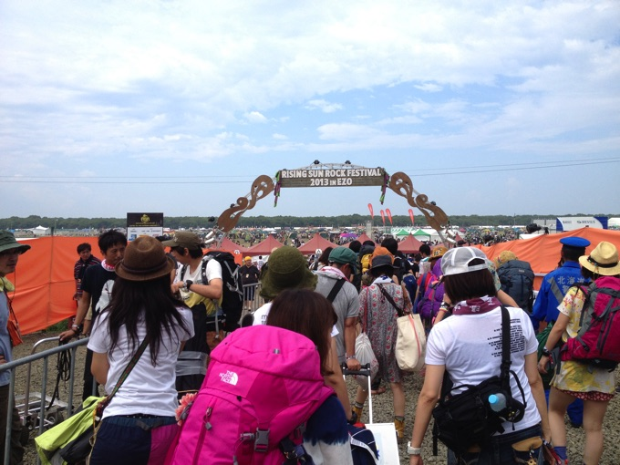 RSR2013の入場ゲート