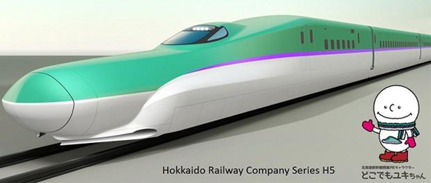 JR北海道、北海道新幹線トンネル内では携帯が使えない?