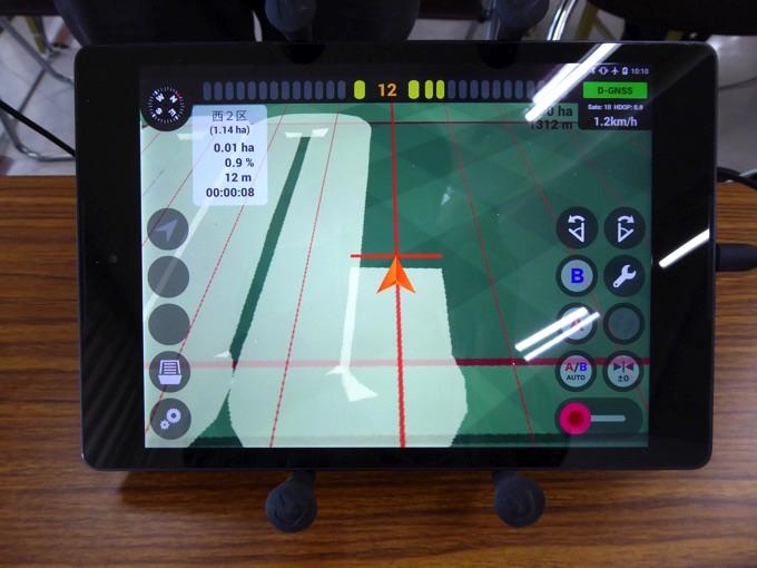AgriBus-NAVIの画面