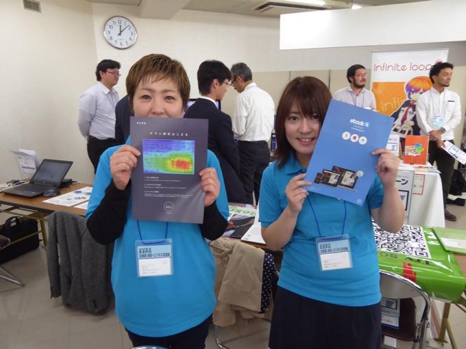 株式会社ルーラーの青山千春さん(写真左)と伊藤百世さん
