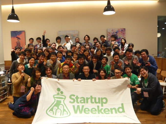 Startup Weekend Sapporo vol.3集合写真