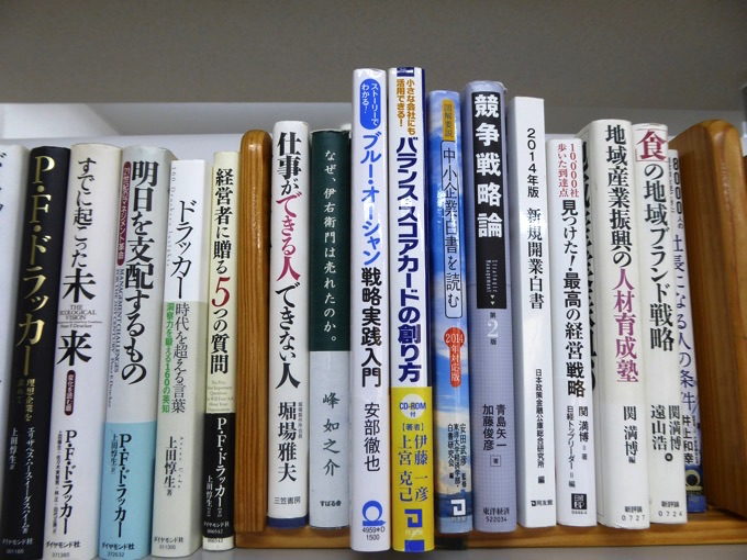 図書コーナー2
