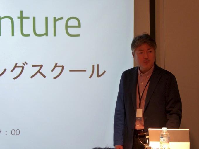 株式会社グローバルストライダー 代表取締役CEO 新井田浩一さん