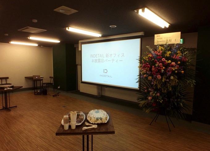 スクリーンがあるので、スライドを映すことが可能。この日はイベントのプレゼンが行われた