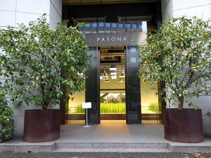 パソナグループ東京本社。写真に入りきらない大きくて立派な建物。扉を開ける、畑が迎えてくれます