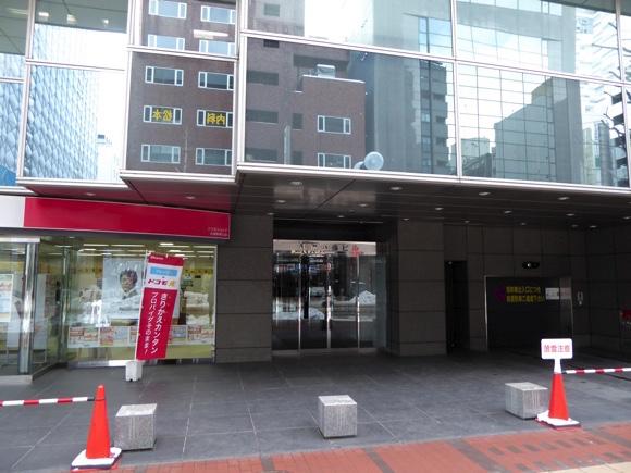 札幌市中央区北3条西3丁目の札幌小暮ビル7FにあるTKP札幌カンファレンスセンター7Cルーム