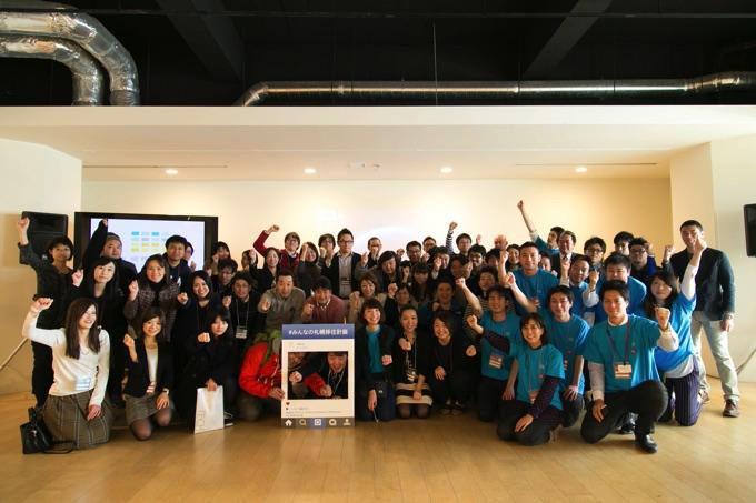 東京で開催した札幌移住計画イベント「みんなの札幌移住計画」レポート完全版。イベントを開催した理由と名前に込めた思い