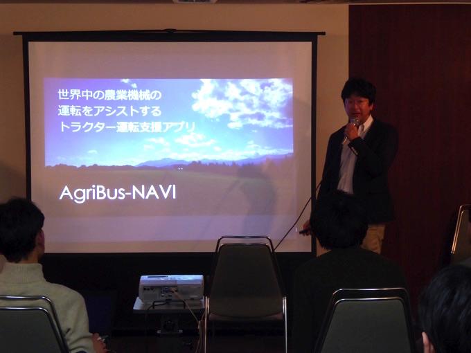 「AgriBus-NAVI」のピッチを行う株式会社農業情報設計社の濱田安之さん