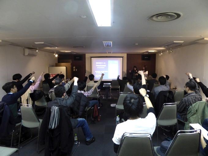 さくらインターネットとサムライインキュベートが主催するStartup Japan Tour 2015 in 北海道に行ってきた!創業秘話も!