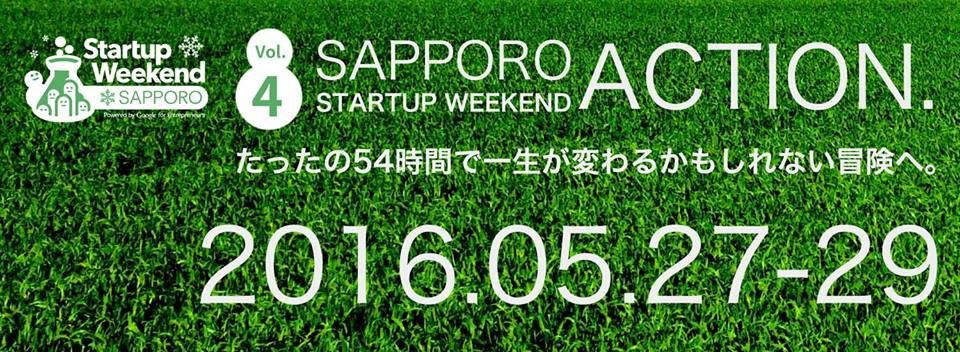 Startup Weekend Sapporo vol.4