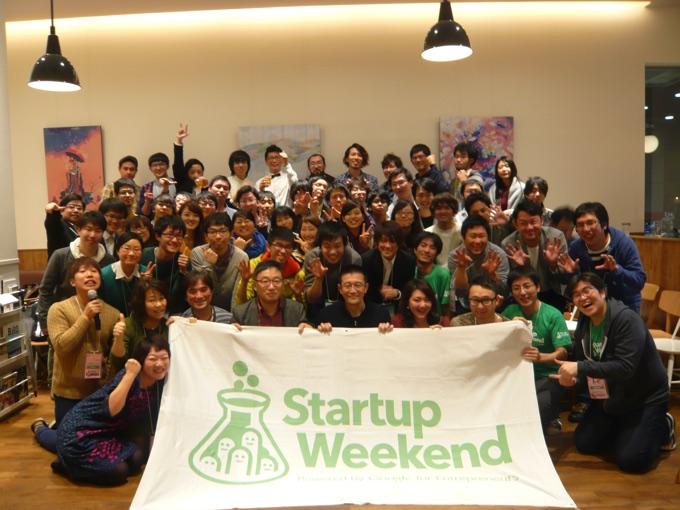 Startup Weekend Sapporo vol.4が5月27日から開催!参加者募集中!