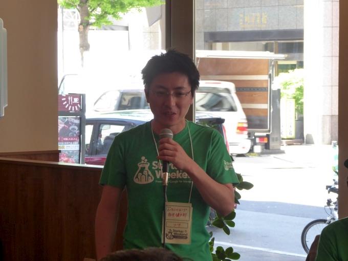 株式会社インフィニットループ代表取締役 松井健太郎さん