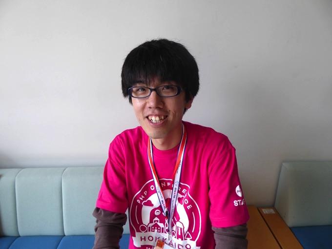 PHPカンファレンス北海道2016実行委員会、実行委員長の瀧口高志さん