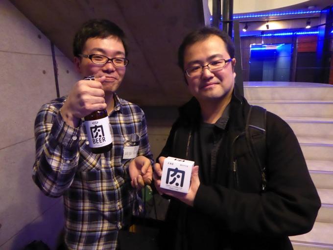 ロビン落ち優勝、株式会社インフィニットループ岡田・水野ペアにはビール晩酌セットが贈られました