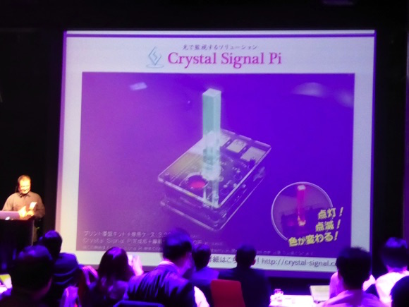 CrystalSignal Pi