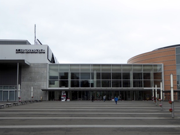 札幌コンベンションセンター