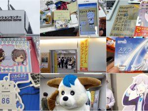 オープンソースカンファレンス2016 Hokkaidoカバー画像