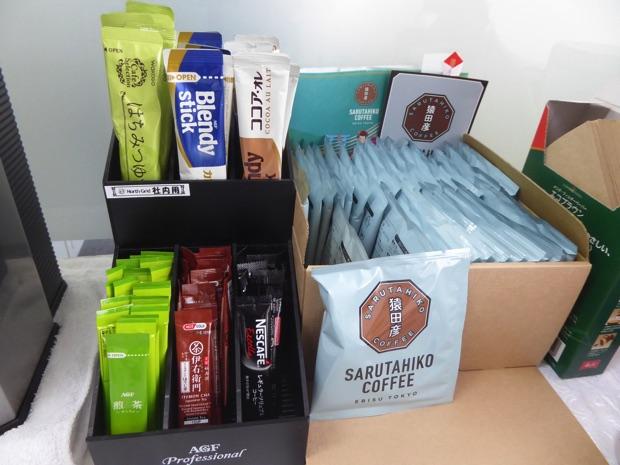 猿田彦コーヒー、お茶、はちみつゆず、ココアオレ、煎茶・ほうじ茶