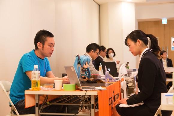 札幌市ITエンジニア、クリエイター・UIJターン合同フェアの様子1