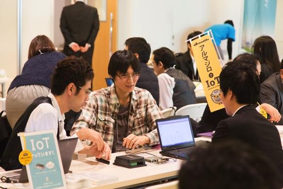 札幌市ITエンジニア、クリエイター・UIJターン合同フェアの様子2