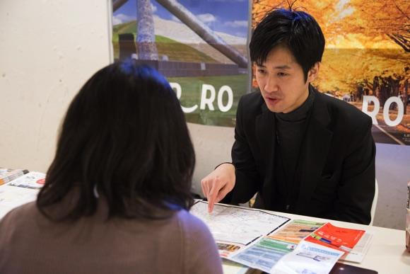 札幌の暮らし相談コーナー
